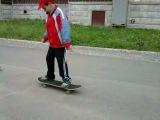 Люблю котатся на скейте